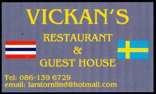Vickan's Restaurant