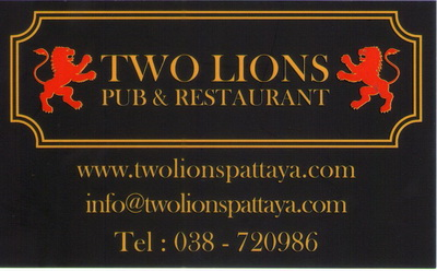 Two Lions Pub & Restaurant