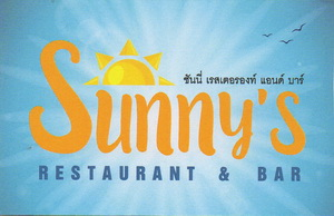 Sunny's Restaurant & Bar