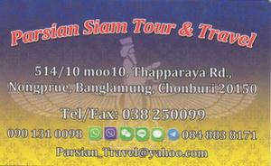 Parsian Siam Tour & Travel