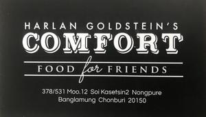 Harlan Goldenstein's Comfort