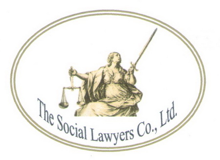 The Social Lawyers Co.,Ltd.