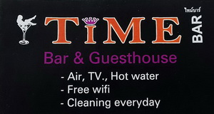 Time Bar & Guesthouse