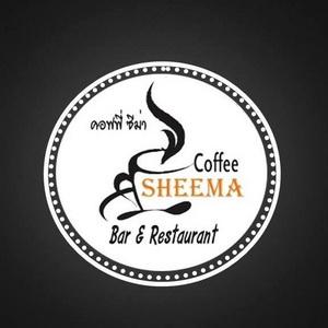 Coffee Sheema Restaurant