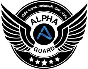Alpha Guard Co.,Ltd.