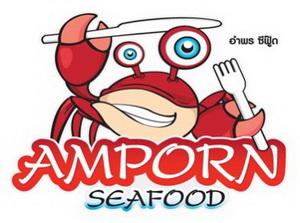 Amporn Seafood Buffet สาขา Terminal 21 Pattaya