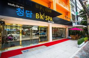 Cheongdam BK Spa