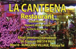 La Canteena Restaurant