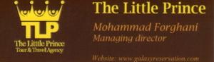 The Little Prince Co.,Ltd.