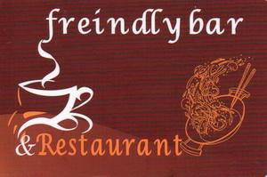 Freindly Bar (Saman Restaurant)