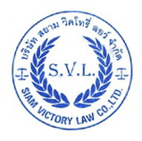 Siam Victory Law Co.,Ltd